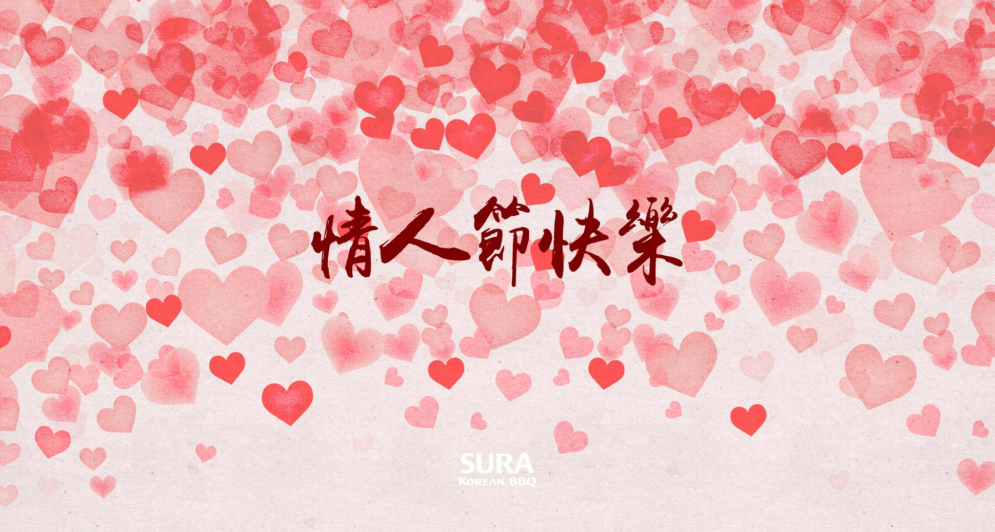 Happy valentine's day with sura korean bbq