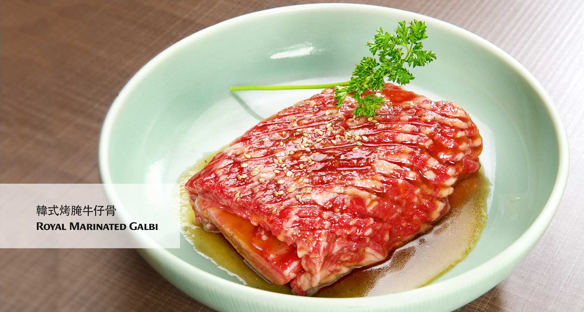 Come and enjoy this glorious Summer weather at sura korean bbq!