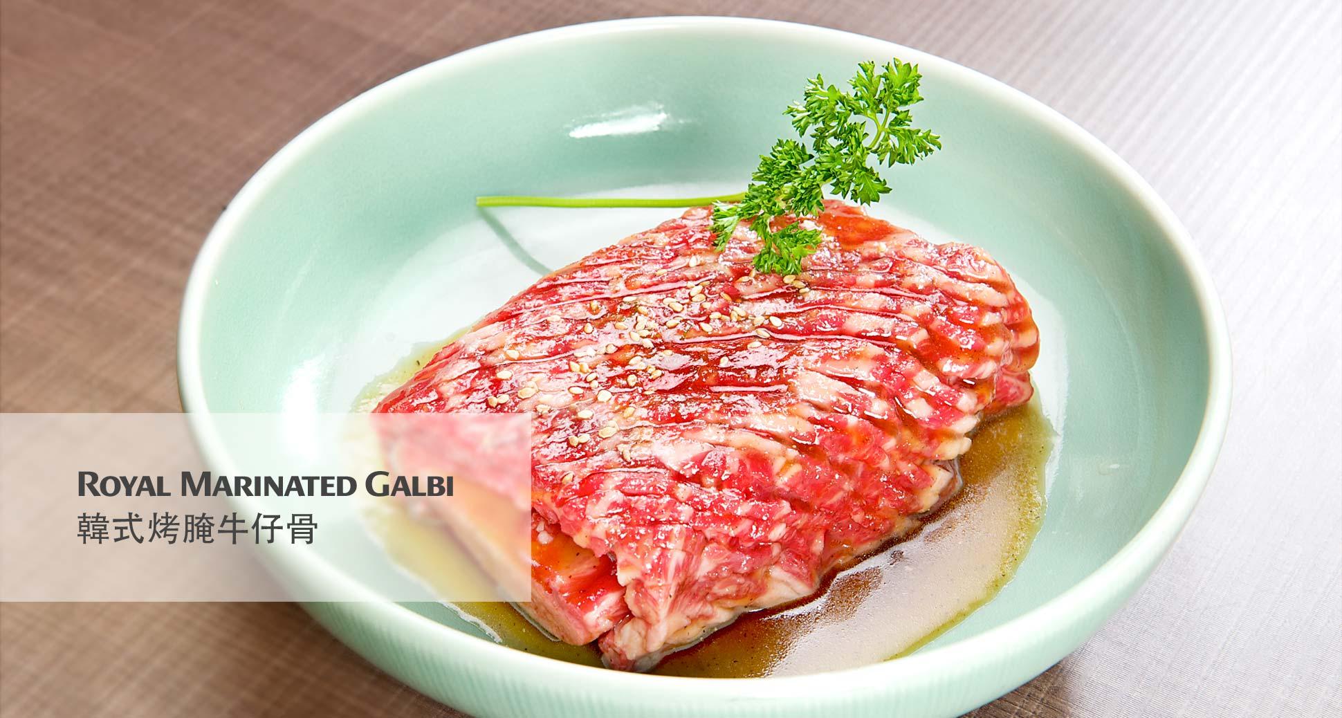 Another top 5 Korean menu you must try at sura korean bbq richmond