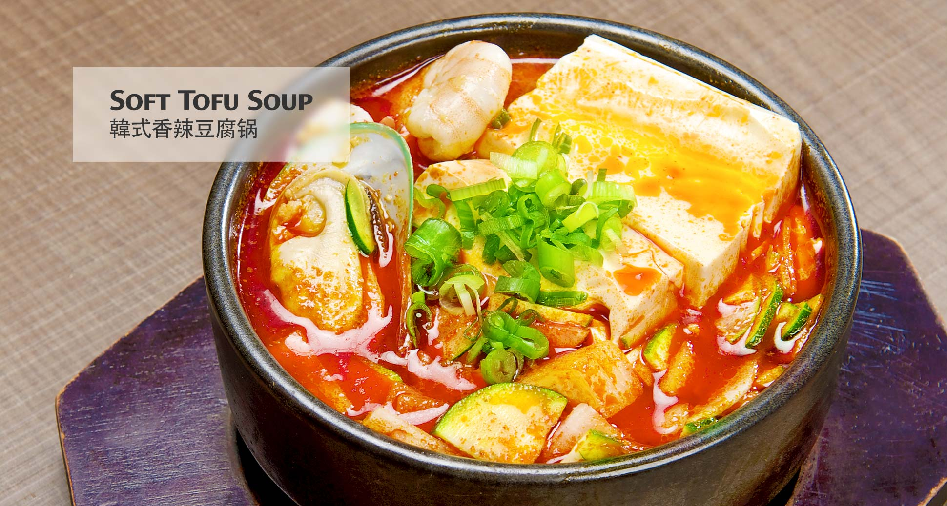 An introduction to the delicious world of korean soups & stews