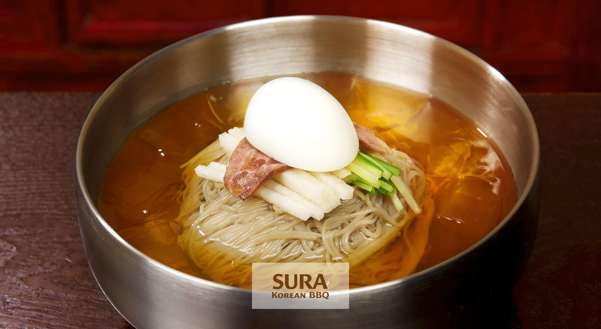 Naeng-myeon: originally a delicacy, now everyone's favourite