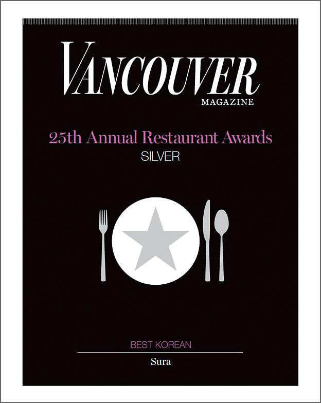Vancouver Magazine Restaurant Awards 2014