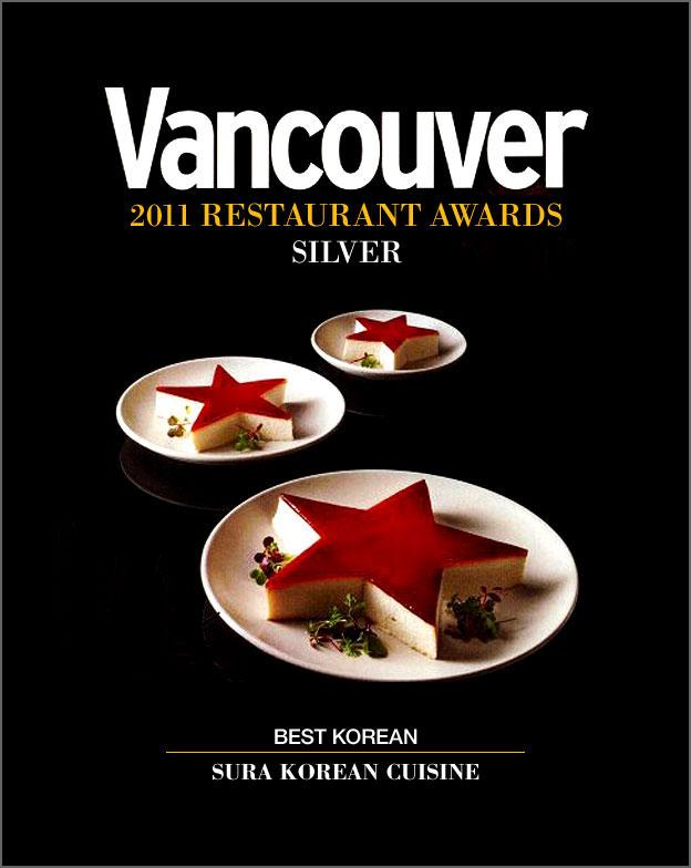 Vancouver Magazine Restaurant Awards 2011