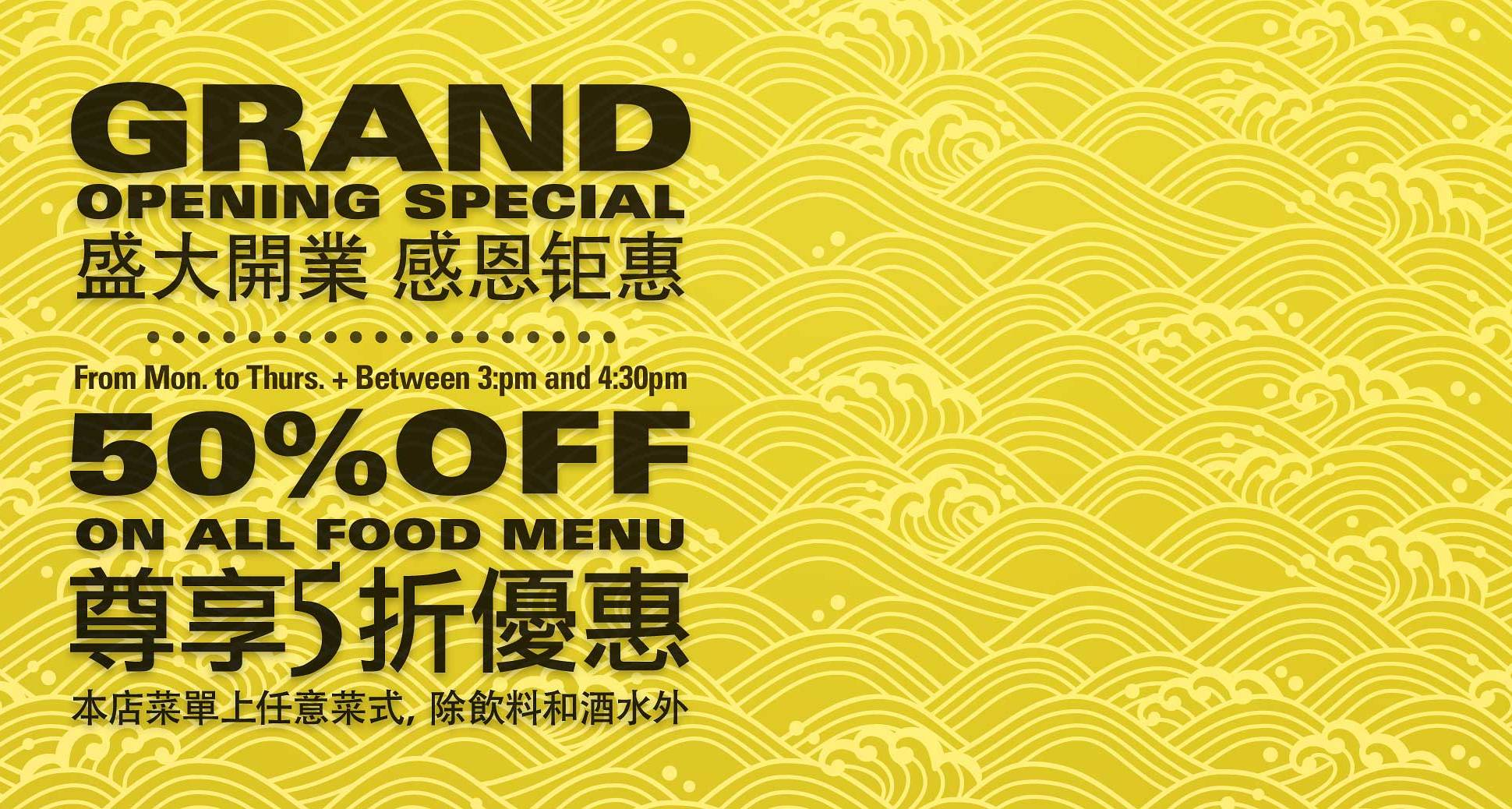 Grand Opening Special!