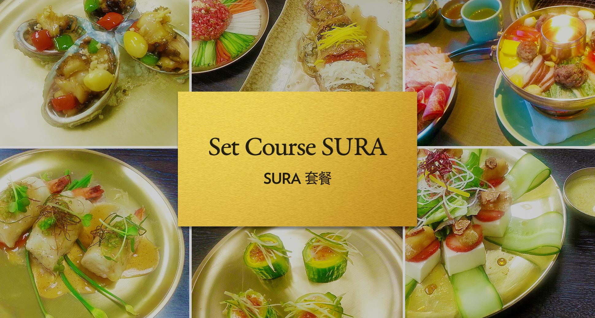 Set course SURA: truth to the core of glorious korean royal court cuisine